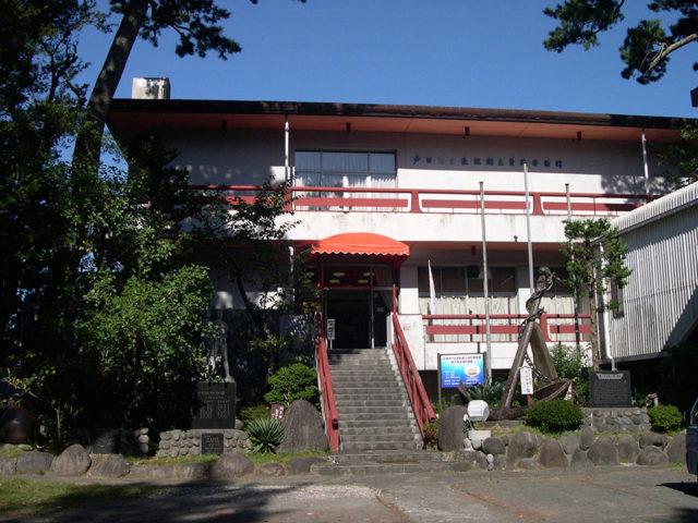 沼津市戸田造船郷土資料博物館